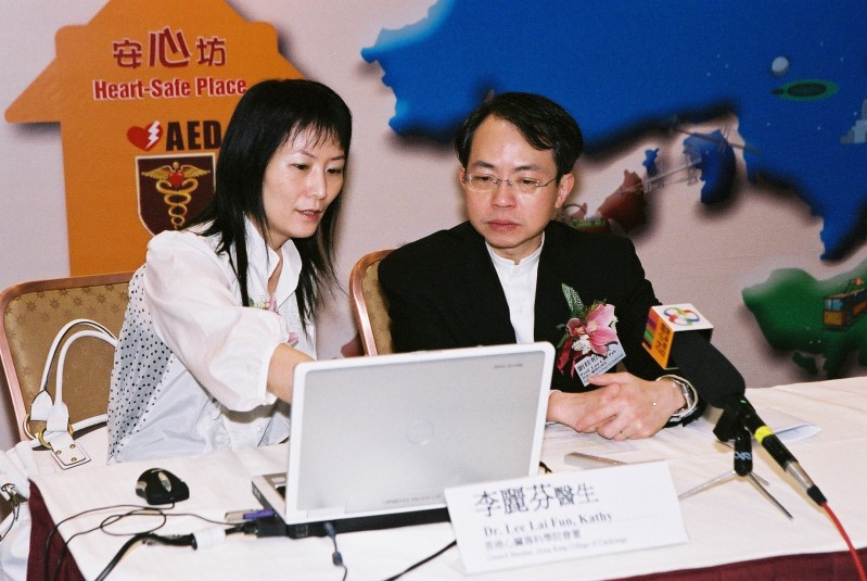 20070610Press Conference Hong Kong - Heart Safe Place