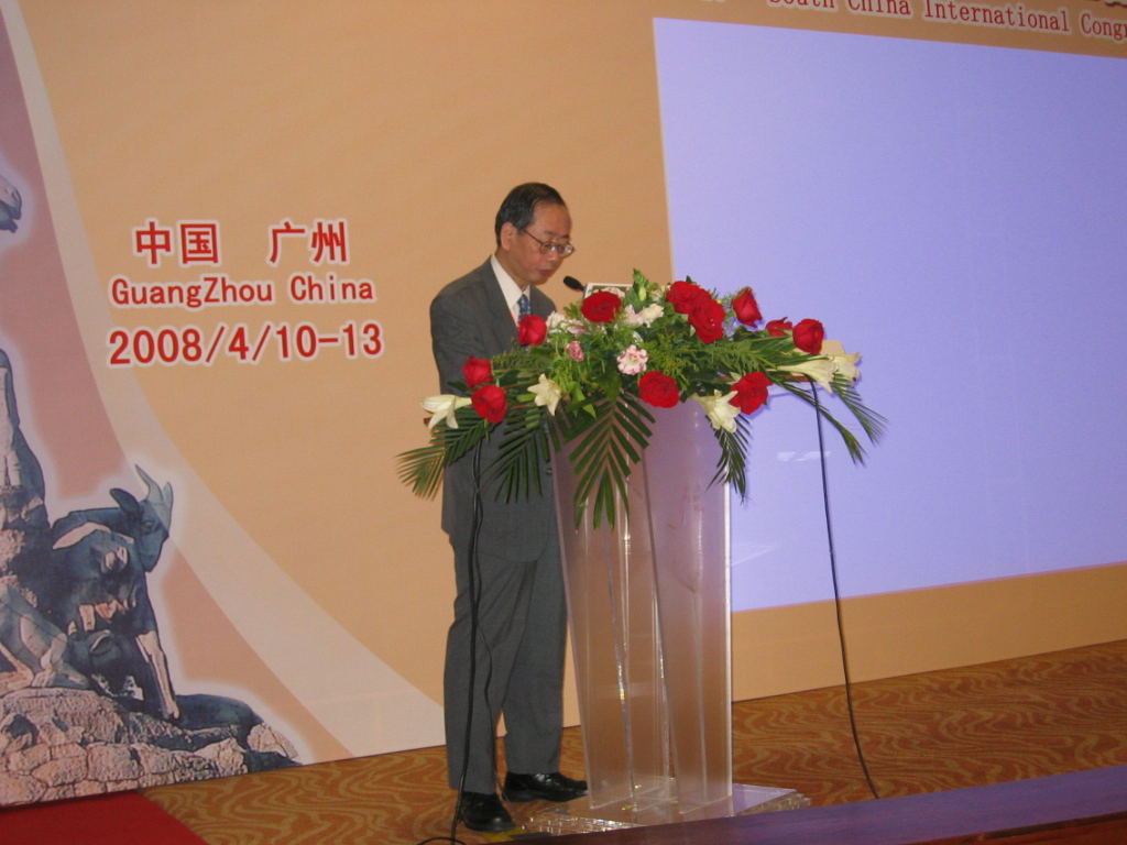 2008041310th South China International Congress of Cardiology