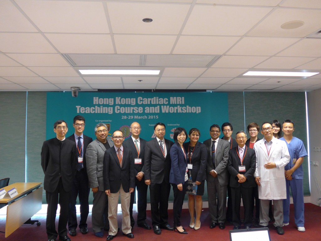 20150328Hong Kong Cardiac MRI Teaching Course and Workshop (includes mentored cases for SCMR Level I)